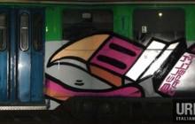 Bros train