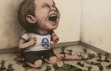 Dran (4)