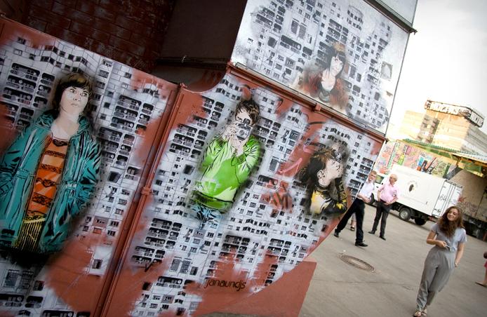 jana&js street art graffiti 3