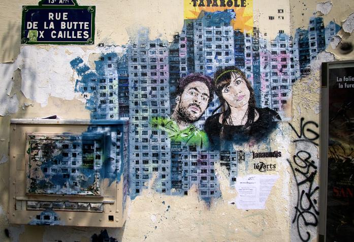 jana&js street art graffiti 4